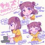 愛海…おめでとう…担当冥利に尽きる… pic.twitter.com/Rne3B1lKJf