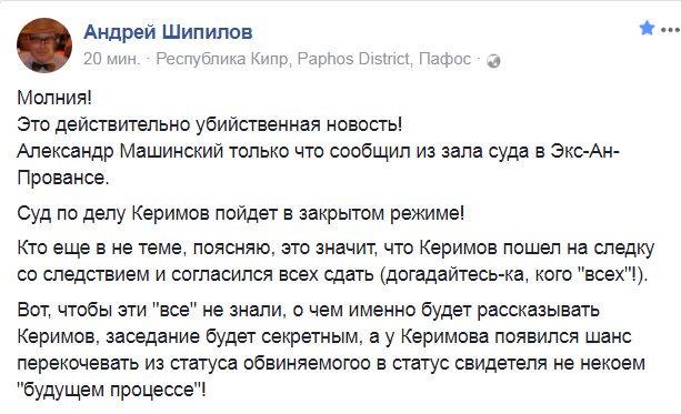 """""""Не вірю, що Росія вже вирішила вивести війська зі сходу України"""", - Волкер - Цензор.НЕТ 8275"""