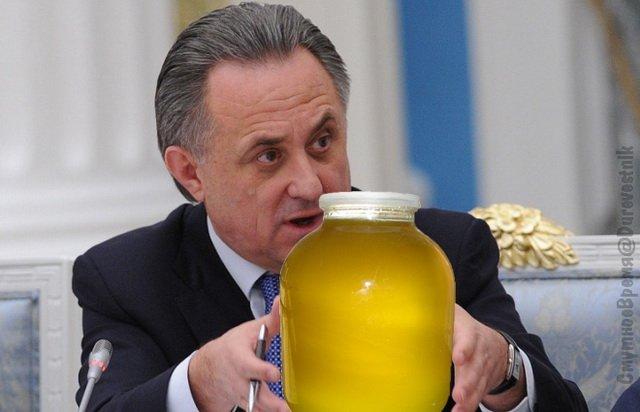 Приветствую жесткое решение МОК, считаю его справедливым наказанием России, - Жданов - Цензор.НЕТ 7696