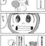 【実録】コンプレックス pic.twitter.com/7bxDo8MwWU