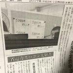 日経ィイ! pic.twitter.com/qrJXrnPQbK