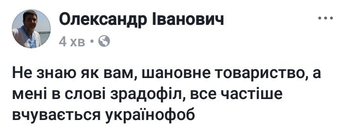Обыск в квартире, где был задержан Саакашвили проводился по постановлению прокурора, чтобы не были уничтожены доказательства - Цензор.НЕТ 7956