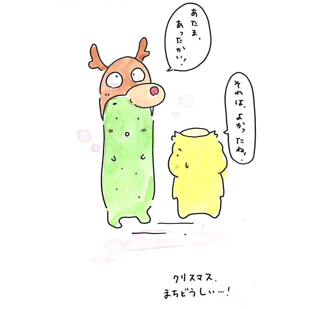 """カッパのつぶやき on twitter: """"長野は雪です! いよいよ冬になってき"""