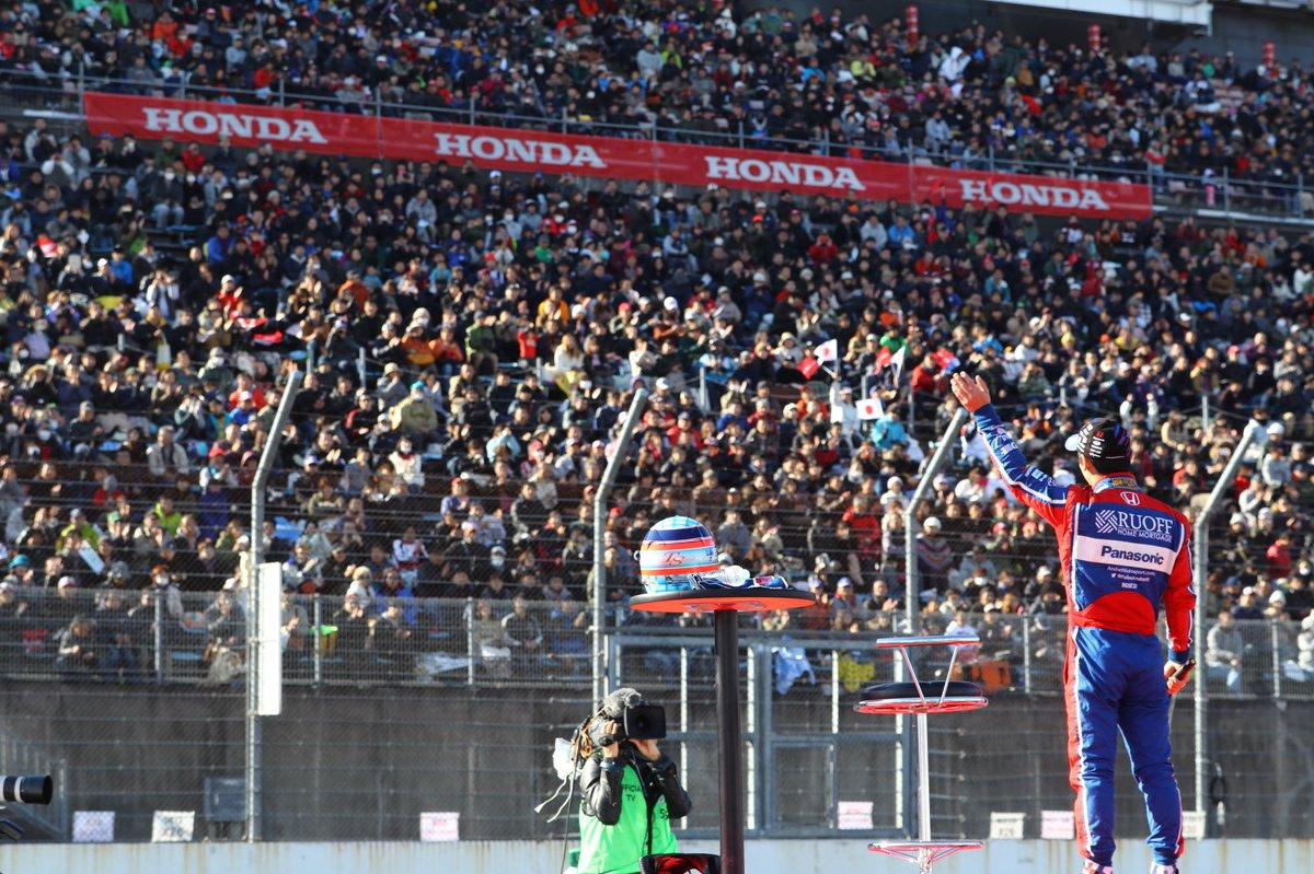 毎日怒涛のように過ぎ去って行く… 皆さん、先日のHonda Racing THANKS DAY 20…