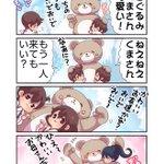 可愛いくまさんと赤城さんと加賀さんと鳳翔さんの漫画 pic.twitter.com/9BGk3AOD…