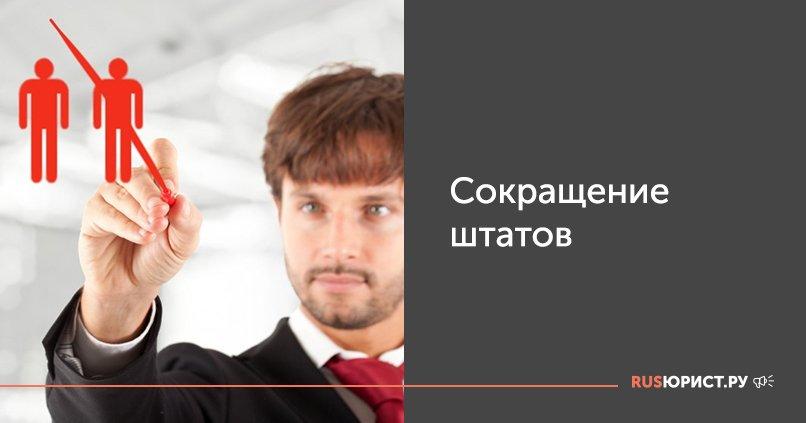 Образец заявления на участие в госпрограмме