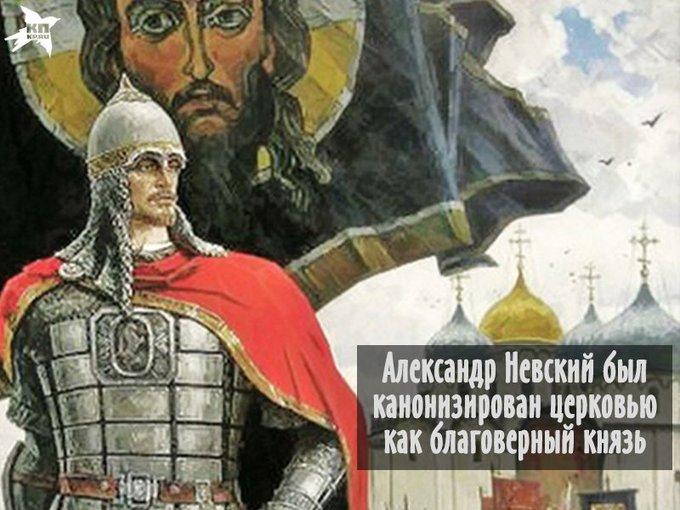 название александр невский стихи поздравления аренду