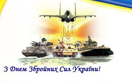 Збройні Сили України готові дати відсіч будь-якій провокації, - Турчинов привітав українських воїнів - Цензор.НЕТ 5234