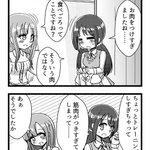 冬の新刊の中野有香さんと水本ゆかりさんが出る4コマです pic.twitter.com/5Ukx1E…