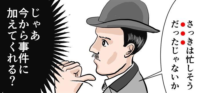仲良くけんかしすぎ  マンガで解説、「シャーロック・ホームズ」原文の面白さ ワトソンとの見えざる拳の応酬 - ねとらぼ https://t.co/T3LYKJMB43 @itm_nlabから https://t.co/qqzf5eOJyk