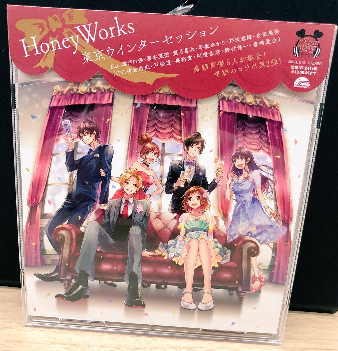#僕10 主題歌CD本日発売です! OP主題歌『ノンファンタジー』、そしてED主題歌『東京ウインター…