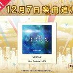 【12/7(木)「ORIGINAL」楽曲追加!】(勝手に)音ゲ祭・サドンデス!?maimaiで猛威を…