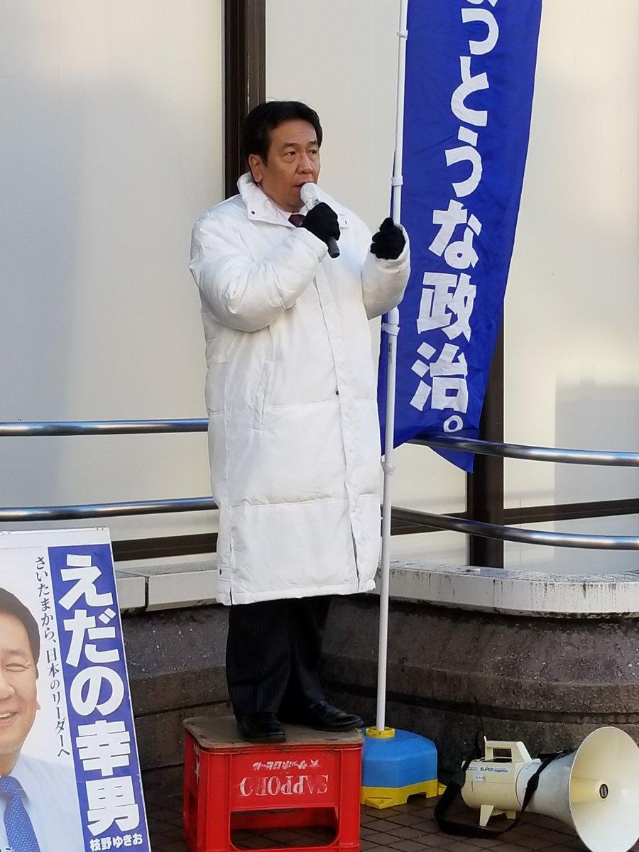 今朝は大宮駅西口での街頭演説でした。かなり寒さが本格的になってきました。みなさんも風邪などにお気を付…