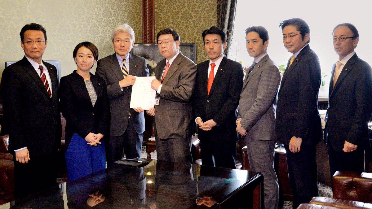 日本共産党、立憲民主党、社民党、自由党、無所属の会は共謀罪廃止法案を共同提出しました。内心の自由を侵…
