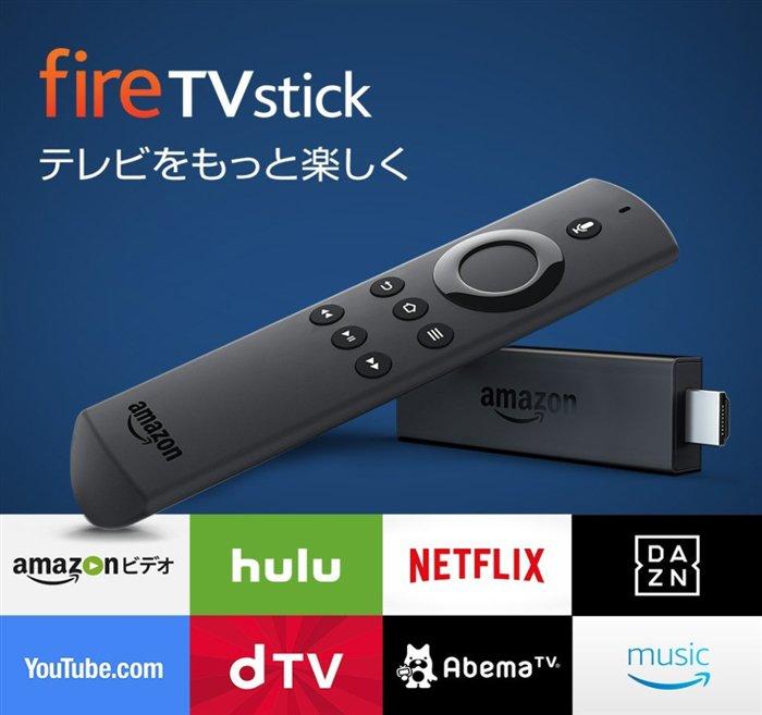 ふたりとももうやめてー(´;ω;`)  Google、「Amazon Fire TV」へのYouTu…