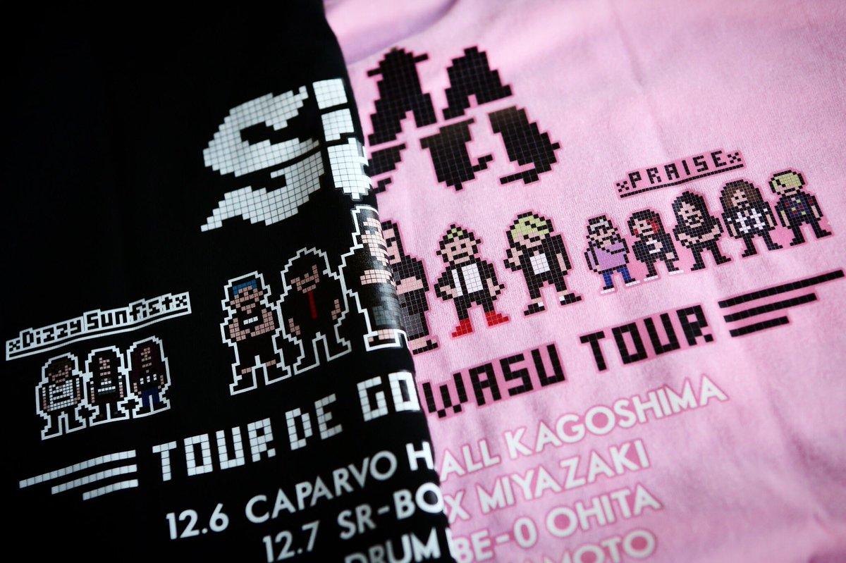 今日から発売の九州ツアーTee!ドット絵のハイクオリティープリント💮(笑)  #SiM #Dizzy…