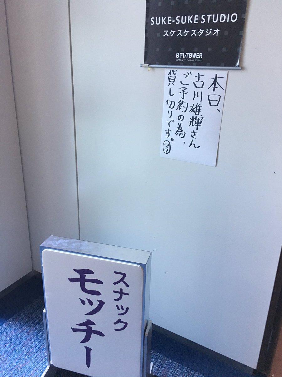 いつも応援ありがとうございます。2018年1月6日(土)5:30~日本テレビ系「ズームイン!!サタデ…