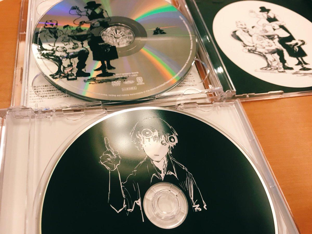 「文化」のサンプルがきた。初回盤のスリーブケース、歌詞カードや盤面も色々詰まってます◎アルバム発売ま…