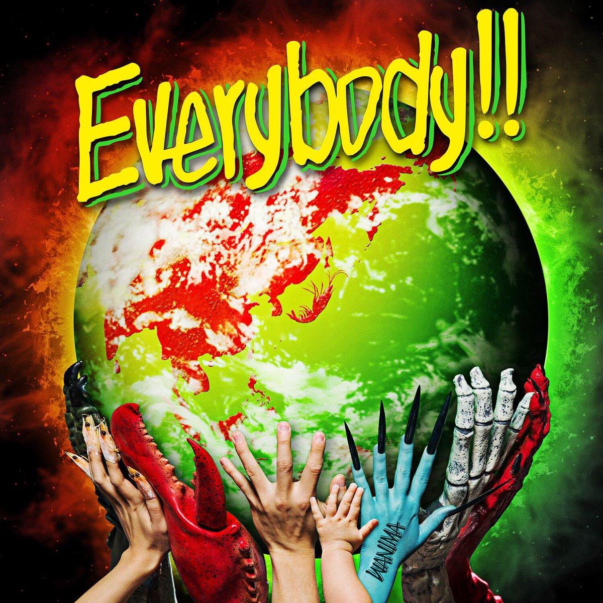 【Everybody‼︎】  2018年1月17日(イイナの日)に発売のフルアルバム‼︎  『Eve…