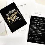 Image for the Tweet beginning: 2017.12/11(月) & 12/12(火)19:00~23:00 レセプションパーティー です。 INVITATIONカードをお持ちの方、是非お越しください!