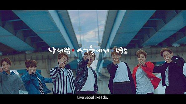 #방탄소년단(#BTS)이 서울을 알리는 홍보송 '위드 서울'(WITH SEOUL)을 불러 무료로 발표하자 팬들이 몰려 순식간에 #서울시 관광홈페이지 서버가 다운되는 소동이 빚어졌습니다. https://t.co/6uEEZCRLmG