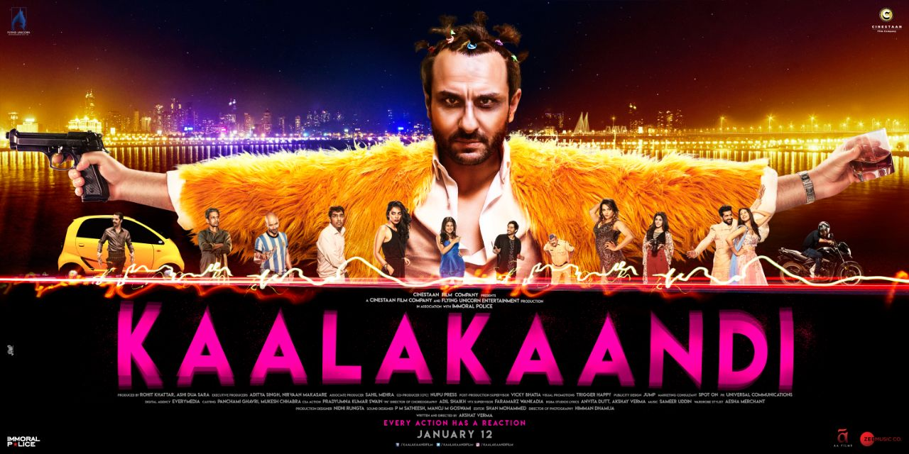 Kaalakaandi (2018)