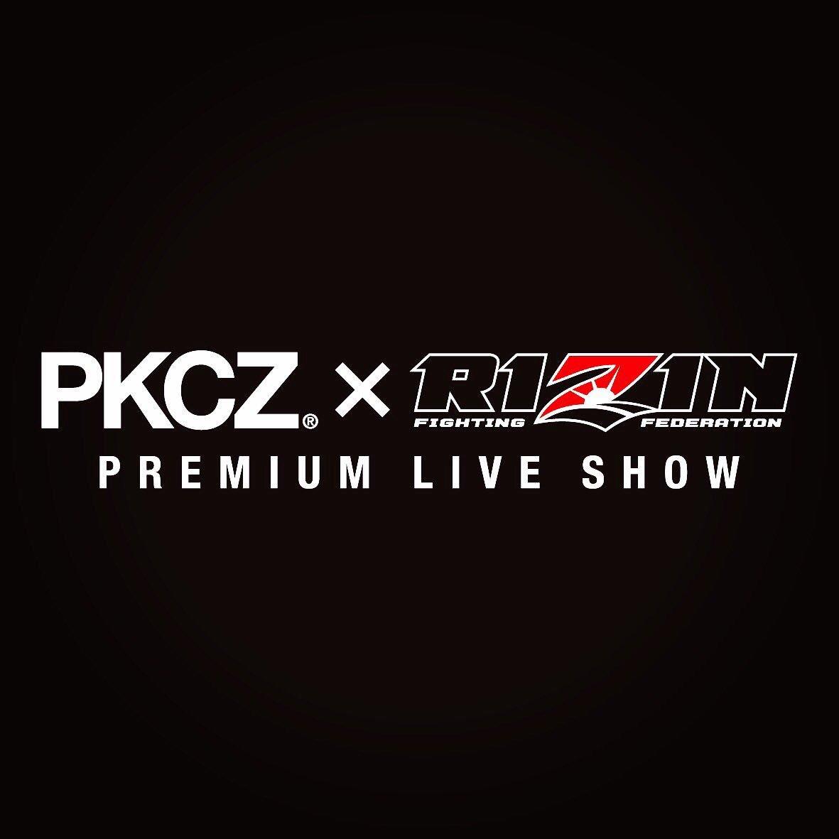 『PKCZ®︎×RIZIN PREMIUM LIVE SHOW』 【出演】 PKCZ®、AKLO、A…
