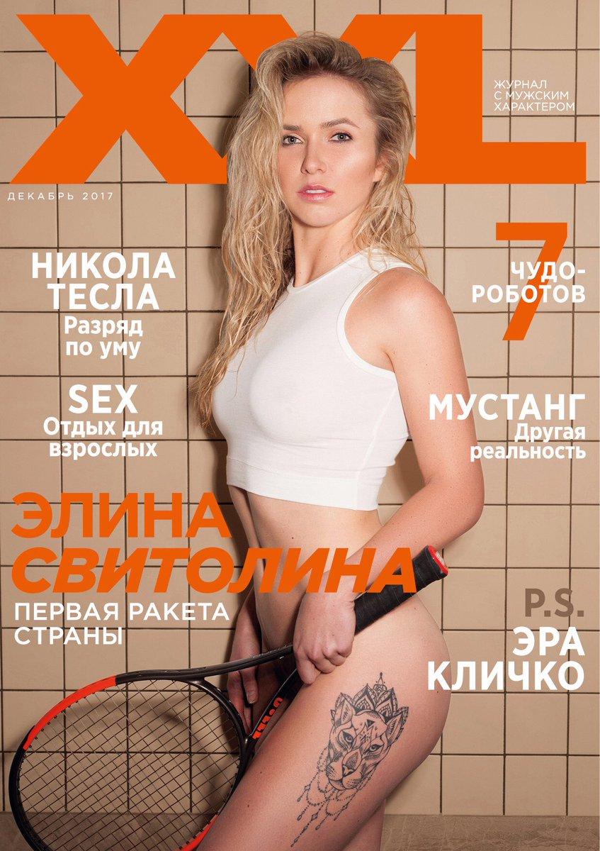 Hot Elina Svitolina naked (91 photo), Sexy, Sideboobs, Instagram, underwear 2017