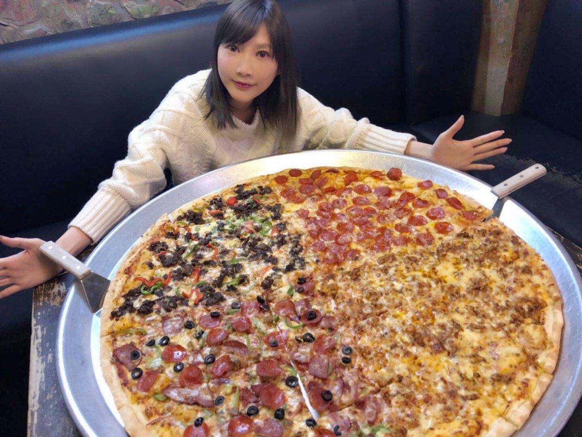 ピザと木下ゆうか