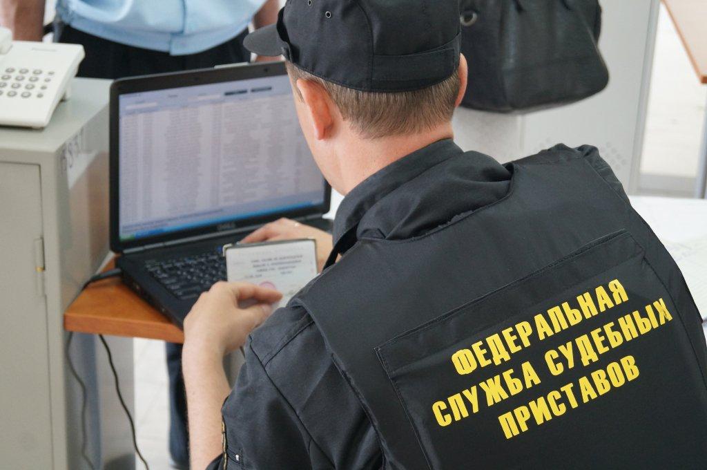 Посетители Поисковые работа судебным приставом в москве без опыта через морковный торт