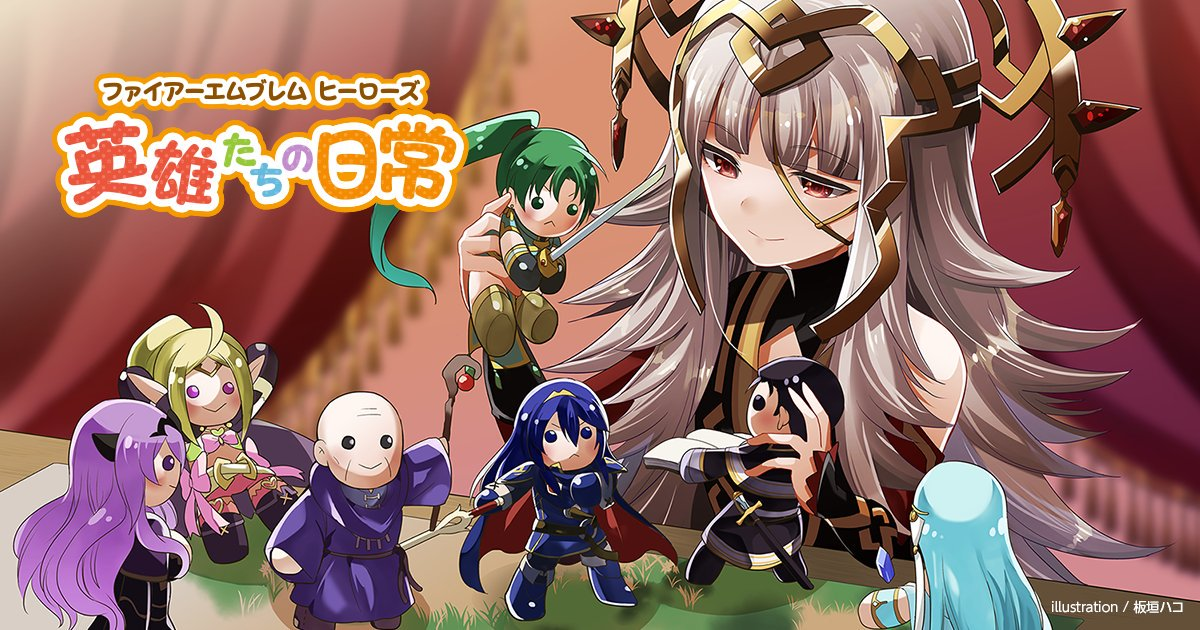 Feheroes News On Twitter The Feheroes Manga Has Been With A New