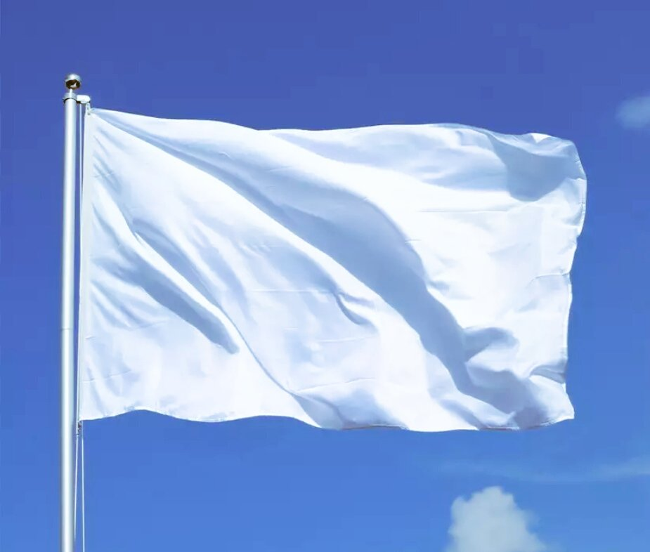 Белый флаг фото прикол