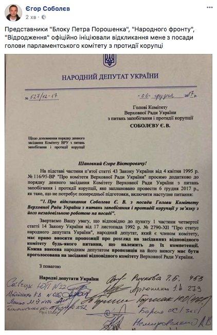 Пимахова ушла в отпуск в связи с необходимостью улучшения состояния здоровья, - Госмиграция - Цензор.НЕТ 2682