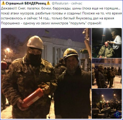Подозрение Саакашвили направили на его адрес, - ГПУ - Цензор.НЕТ 8637