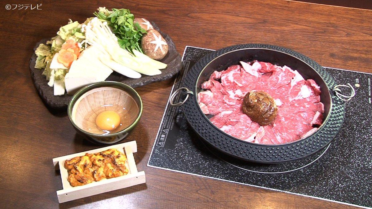 """明日は""""寒い冬にピッタリのビックリ鍋!!""""をイノ調!目で楽しい食べて美味しいお鍋に伊野尾くんのテンシ…"""