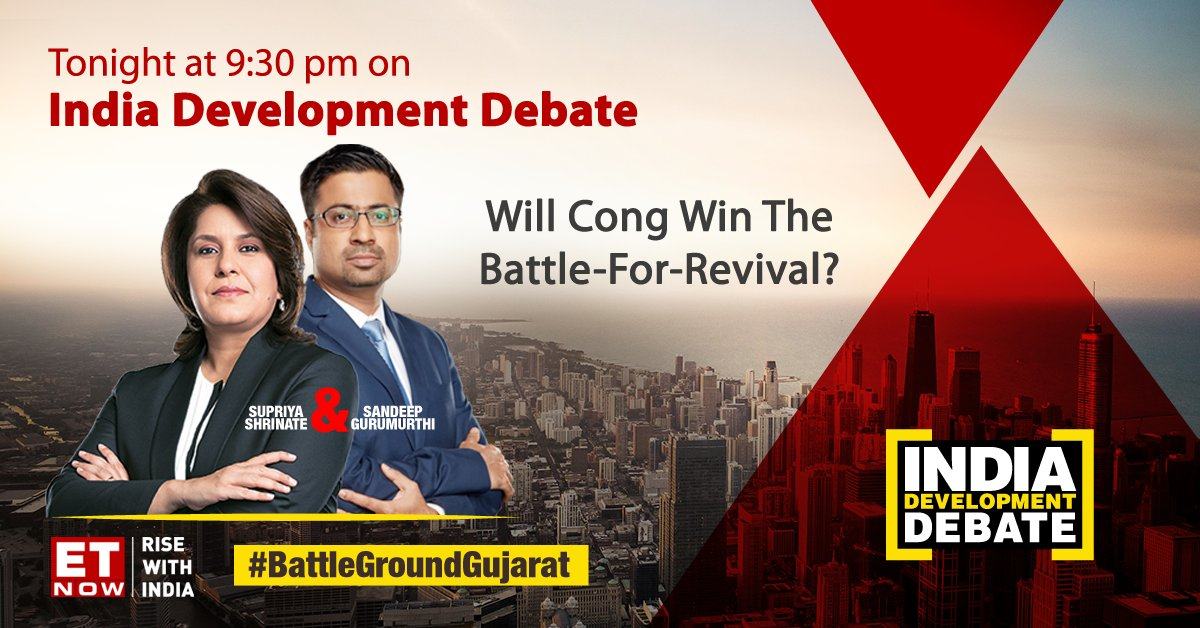 #IndiaDevelopmentDebate  | Times NOW-VMR opinion survey says the Patel agitation which the @INCIndia is heavily banking on will have a little impact on the ground. Will Congress win the battle-for-revival? Tune it at 9:30 pm to get all the answers on #BattlegroundGujarat