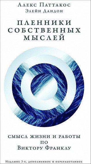 book химическая связь в