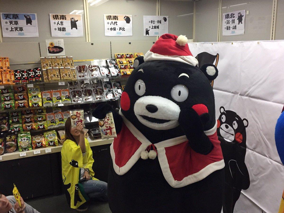 『ふるさとの地酒と銘産品まつり』は明日、明後日も開催されてるモーン☆ 大阪第3ビル21階に来てはいよ…