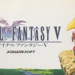 本日はスーパーファミコン『ファイナルファンタジー5』が発売されて25周年です。おめでとうございます!…