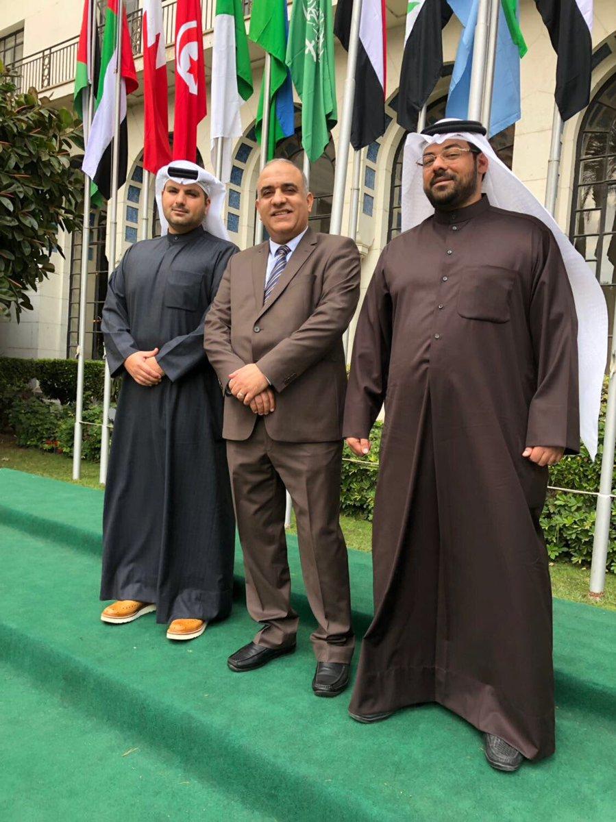 تم الإتفاق على آليات العمل لمركز حقوق الإنسان مع جامعة الدول العربية تمهيدًا لعقد المؤتمر الدولي للشباب لحقوق الإنسان  الذي سوف يقام في الكويت قريباً برعاية جامعة الدول العربيةpic.twitter.com/pYBudFE1n4