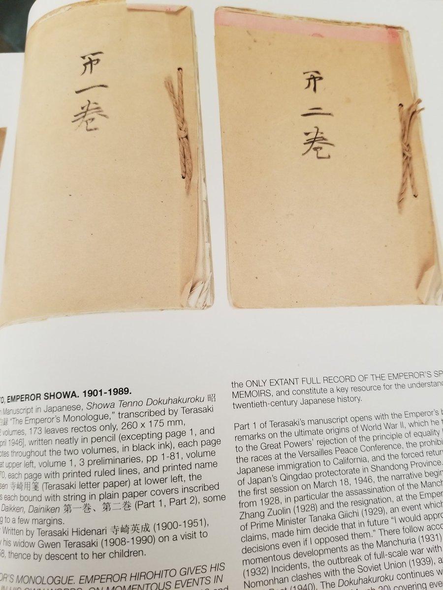 昭和天皇独白録は落札して皇室にお渡しすることに決めている。 愛国者かっちゃんはオークションで絶対に退…