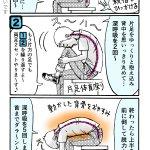 腰痛対策に有名な「猫のポーズ」は床に4つんばいだけど、オフィスのイスでも似た動きができるのが「背骨し…