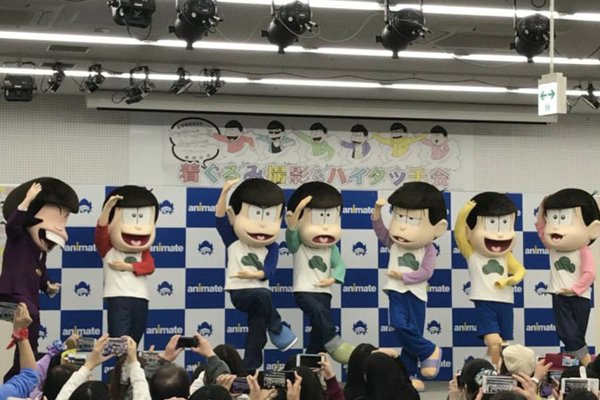 本日、アニメイト池袋本店にて「レッツゴー!ムッツゴー!~6色の虹~」発売記念、6つ子の撮影&ハイタッ…