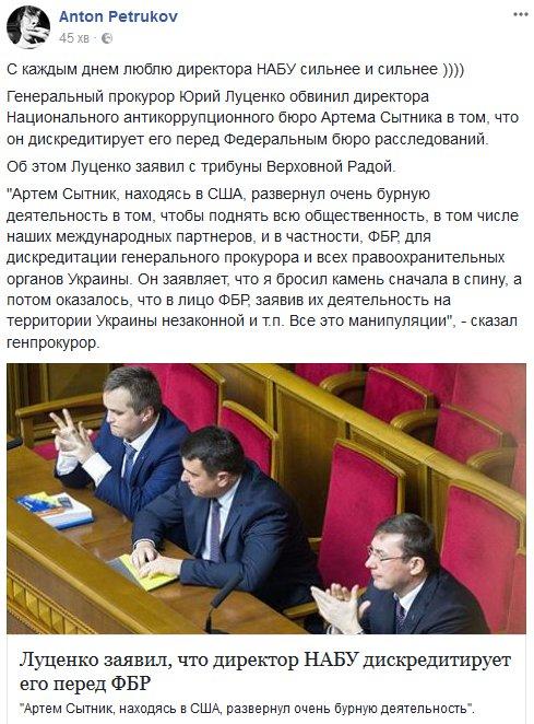 Потрібно створити Антикорупційний суд і призначити міжнародного аудитора НАБУ з трійки Сторч, Кастрсана або Борщ, - Аваков - Цензор.НЕТ 5513