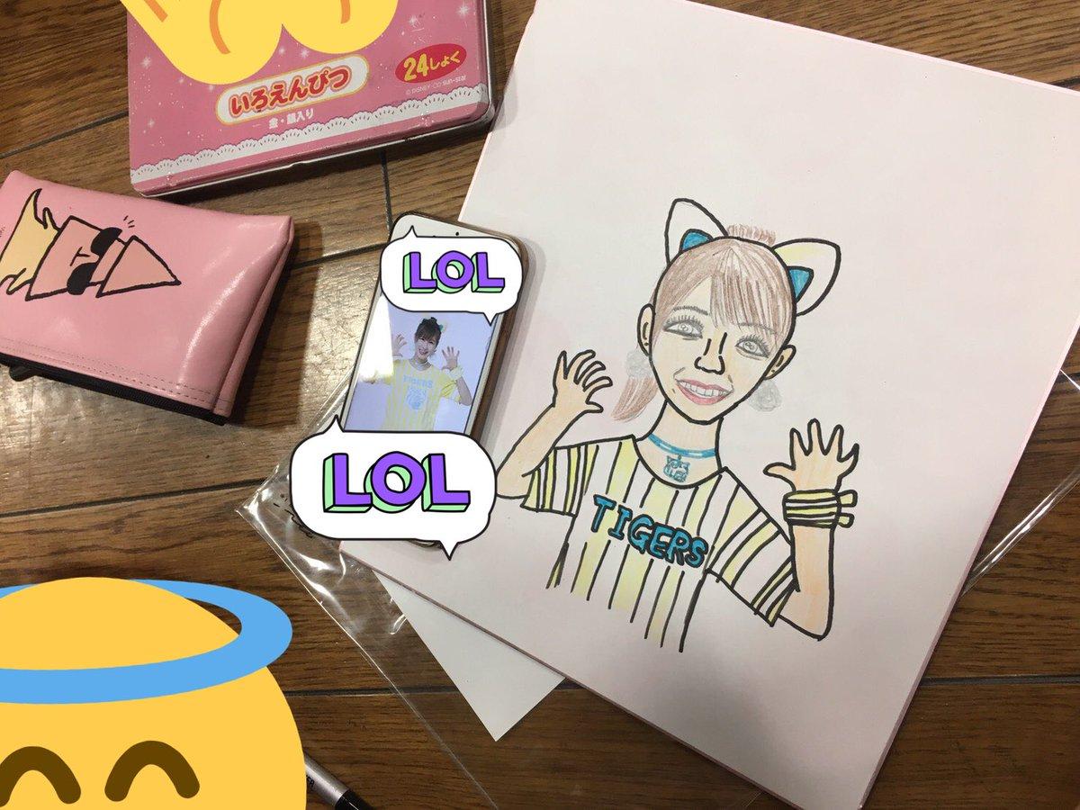 愛梨ちゃんの生誕祭でした〜✨ 楽しかったーーーーー😊💖 色紙を始めて書かせて頂きました…!! 下手や…