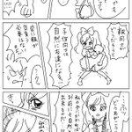 今日は幼稚園の懇親会でした😊💕✨ pic.twitter.com/ar2IsZgxBH
