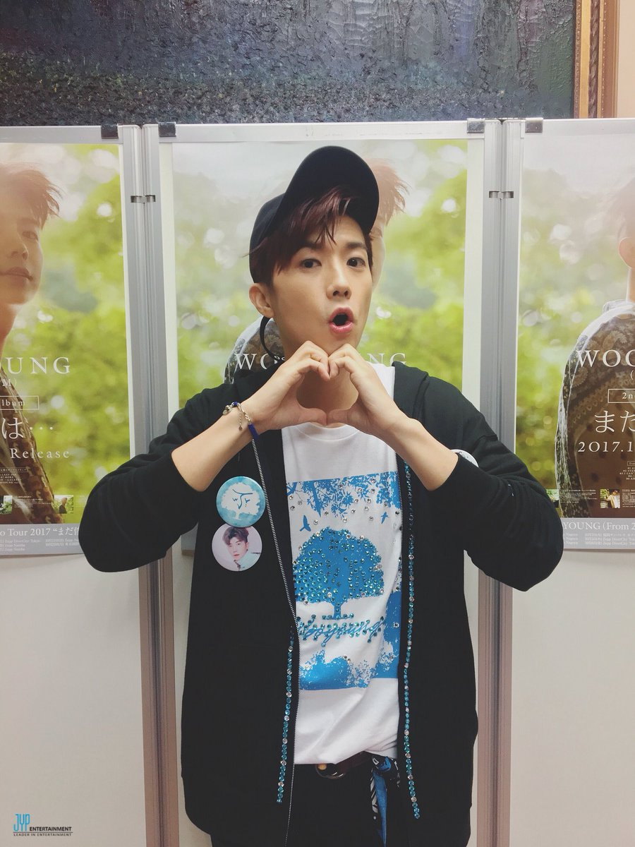 """「WOOYOUNG (From 2PM) Solo Tour 2017 """"まだ僕は・・・&…"""