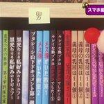 NHK教育「真夏の夜の豚夢! 第4章 野豚先輩」 あのさあ…(呆れ pic.twitter.com/…