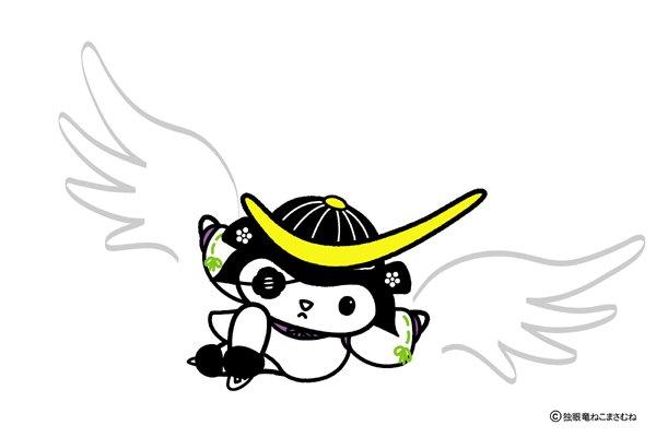 きょう12月7日は仙台出身のフィギュアスケート羽生結弦選手のお誕生日だそうです 羽生結弦選手の23歳…