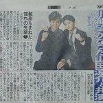 ジャニーズWESTの小瀧望さんが、Hey!Say!JUMPの山田涼介さんが主演する来年1月期の日本テ…